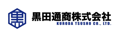 黒田通商株式会社